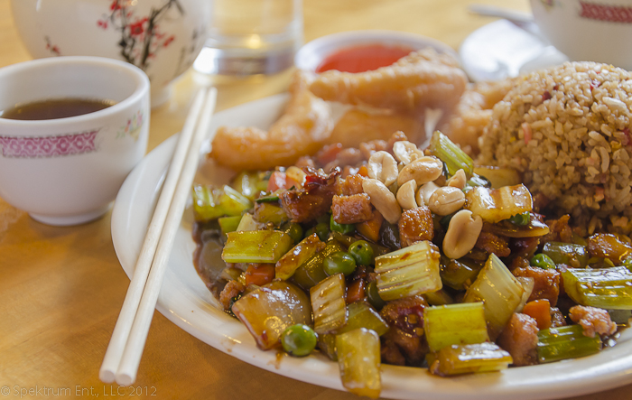 Chicken Kung Pao Lunch Special